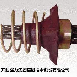 开封强力集团:钢绞线锚具张